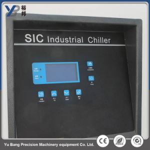 製造業者15HP Modular Screw Industrial Air Cooled Chiller