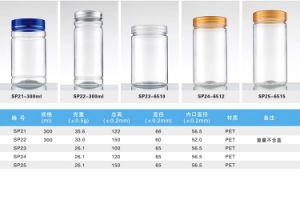Tapa de aluminio de 300 ml botella de plástico PET transparente para los alimentos, snacks, galletas, dulces, embalaje
