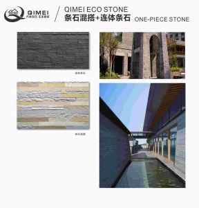 シリーズ石およびきのこパターン煉瓦によって個人化される適用範囲が広く、軽い石