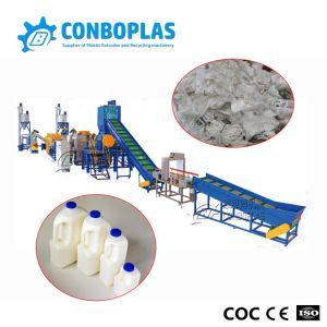 Пластиковые PP PE HDPE LDPE бутылку молока Bag пленки стиральная машина утилизации