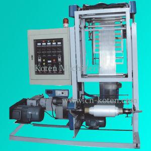 小型フィルム吹く機械小型プラスチックフィルムの押出機(SJ-45)