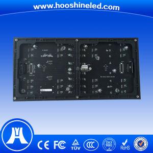 InnenP5 SMD3528 LED Tisch-Bildschirmanzeige des niedrigen Verbrauchs-