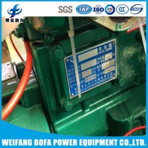 generatore di potere diesel silenzioso eccellente di 30kVA-2000kVA Cummins/generatore elettrico
