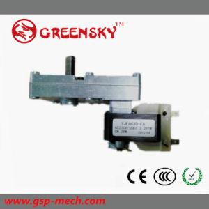 ボイラーシステム、ギヤMororで使用されるAC高く効率的なモーター