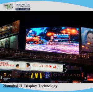 2017 Hot la vente de publicité de l'écran couleur P5 HD plein écran large LED Intérieur