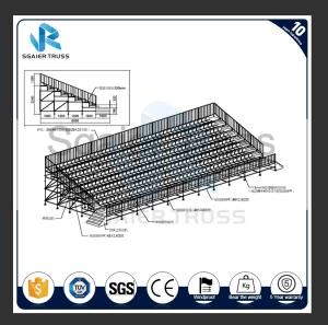 卸し売り安全頑丈なデザインアルミニウム鋼鉄観覧席、観覧席の着席