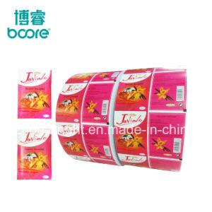 68g Sac de collation automatique machine de conditionnement d'utiliser PE du papier couché pour sacs de fèves de sucre d'écrous