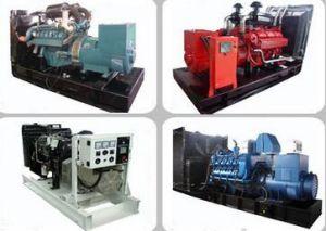Gerador de industriais de gás natural 500kVA