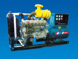 La generación de 50kw (R-50GF)