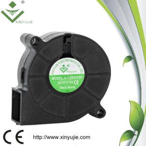 Ventilateur à soufflante CC sans balai de Shenzhen 50X50X15 Mini ventilateur de soufflage air DC Ventilateur de refroidissement