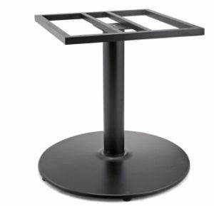 (SC-701)家具の足表ベースを食事する現代レストラン