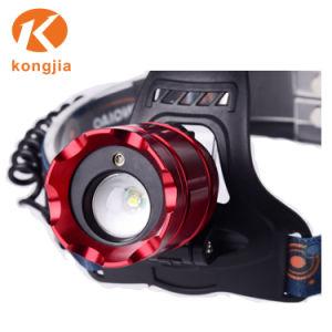 携帯用ランプほとんどの強力で再充電可能なトーチの軽量の実行LEDのヘッドライト
