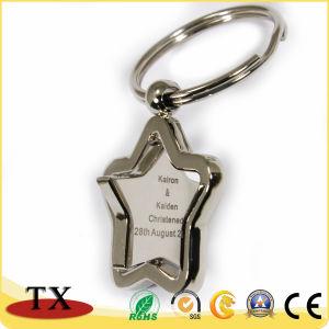 승진 주문 금속 로고 Keychain