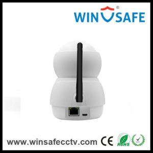 1080P HD drahtlose Wannen-Neigung-Ausgangsbaby WiFi Sicherheit IP-Kamera