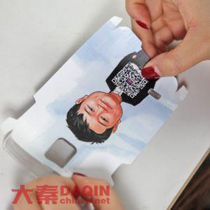 [سلّ فون] [موبيل فون] جلد يصمّم برمجيّة