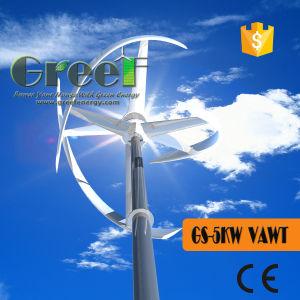 Bas régime 1-5kw vertical pour utilisation à domicile de l'éolienne