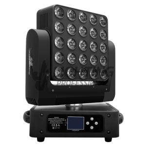 LEDのLEDのマトリックス25のヘッドランプとのマトリックスアレイ