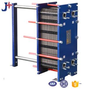 Precio al por mayor intercambiador de PHE, la placa del intercambiador de calor, la junta del intercambiador de calor
