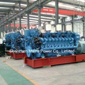 3000kVA Mtu 발전기 대기 평가 독일 Mtu 엔진 디젤 발전기
