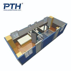 [برفب] منزل وعاء صندوق منزل مشروع لأنّ إقامة مؤقّتة في فنزويلا