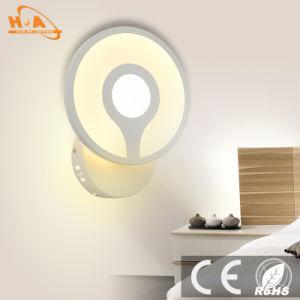 Energiesparende hohe Qualität 8W drahtlose LED-Wand-Lampe