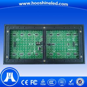 Al aire libre de alta densidad color único P10 Módulo LED blanco.