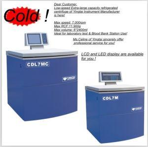 Extra-Large центробежка Refrigerated емкостью (CDL7MC)