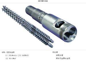 tuyau en PVC extrudeuse PVC//extrudeuse monovis/extrudeuse à double vis de l'extrudeuse