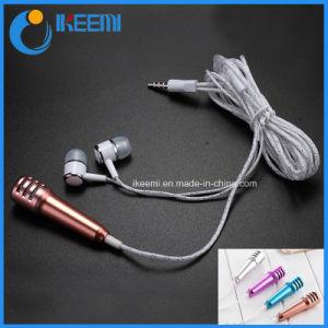 Cheap Hot Sale Handy KTV Vocal Microphone filaire dynamique pour haut-parleur portable