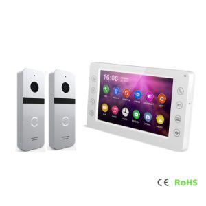 HDのメモリインターホンのホームセキュリティービデオドアの電話7インチの通話装置の