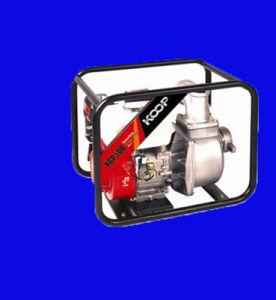 ガソリン水ポンプ(KGP50B)