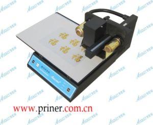 디지털 포일 각인 기계, 디지털 최신 인쇄 기계장치 (ADL-3050A)