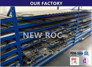N40 FDA 증명서 ISO9000 증명서를 위한 열교환기 틈막이