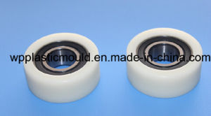 Nut Ball Bearings für Khs Bottle Blowing Machine (ZC-01)