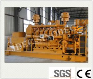 Generatore elettrico 45kw di progetto della biomassa della centrale elettrica di potere di chiave in mano del gas