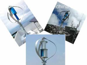 3kw Ce approuvé génératrice éolienne de lévitation magnétique de la turbine (200W-5kw)