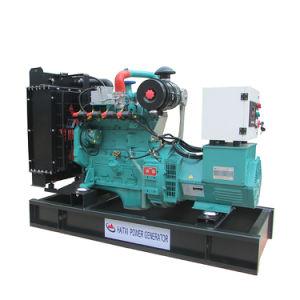 Planta de Energía de alto rendimiento del grupo electrógeno de Gas Natural