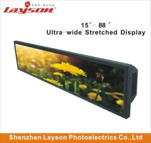 Ecran TFT 38 pouces ultra large barre étirée étirée lecteur HD LCD, écran LCD Ad affichage publicitaire