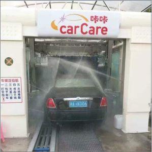 Os sistemas da máquina de lavar carro Fully Automatic Tunnel Lava carro fornecedor na China