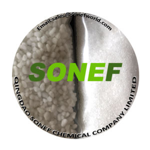 De Stikstof 20.5% Zwavel 24% van het Sulfaat van het Ammonium van het deeltje