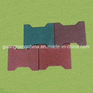 屋外のゴム製タイルの正方形のタイルのゴム連結のゴムはペーバーをタイルを張る