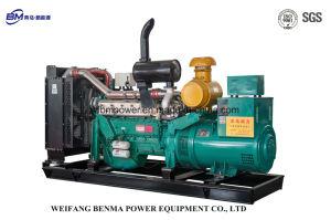 generatore diesel di 30kVA/40kVA/50kVA/62.5kVA/80kVA/125kVA Yuchai per la fabbrica