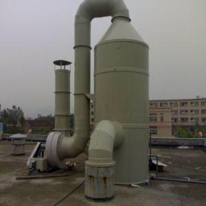 FRPの繊維強化ガススクラバーの浄化タワー