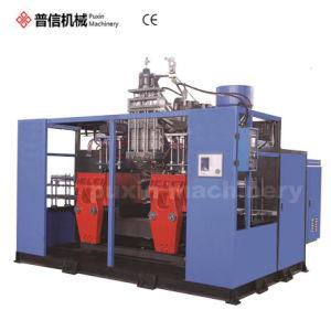 La Chine en matière plastique automatique 1L 2L 5L le PEHD PP jouet, bouteille, tambour et le godet de la cartouche d'Extrusion de conteneur de décisions de moulage par soufflage de soufflage/machine de moulage