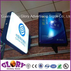 Casella chiara di pubblicità impermeabile esterna del LED