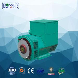 Diesel industriels générateur de l'alternateur synchrone sans balai