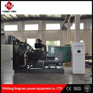 학교는 750kVA/600kw Shangchai 몫 디젤 엔진 발전기 세트를 이용한다