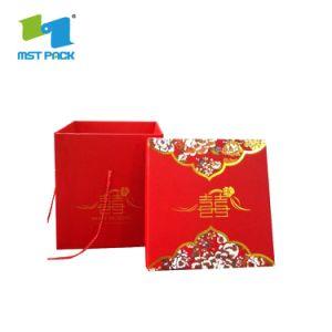접히는 자석 선물 상자 편평한 팩을 인쇄하는 관례