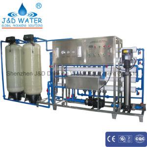 세륨 기준을%s 가진 순수한 물 처리 장비