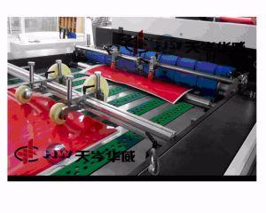 Tipo verticale ad alta velocità completamente automatico macchina calda della laminazione della pellicola della lama [GFM-108MCR]